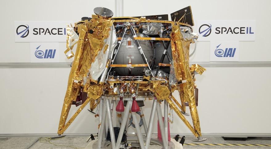 Beresheet Moon Lander