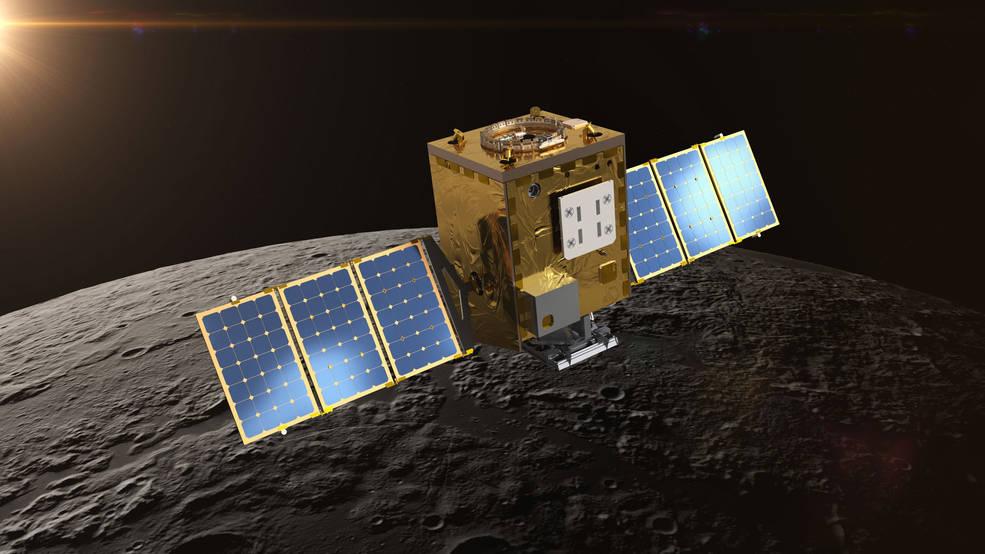 Lunar Trailblazer